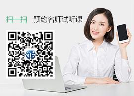 微信平台二维码