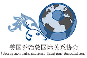 2018年北美模联国际理解力特训营 - 沈阳报名中心