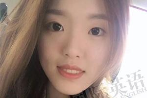 孟妍悦 - 毕业于辽宁省实验学校