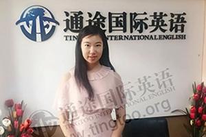 李沛颖 - 毕业于辽宁省实验学校