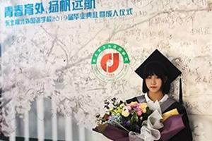 李邹舒扬,获日本公益财团奖学金1080万日元。