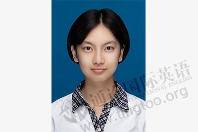 刘英琪 雅思8.0分